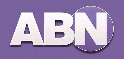 澳洲ABN号码