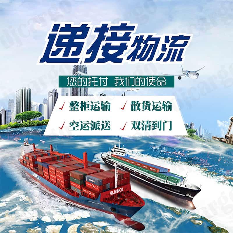 中国到柬埔寨海运