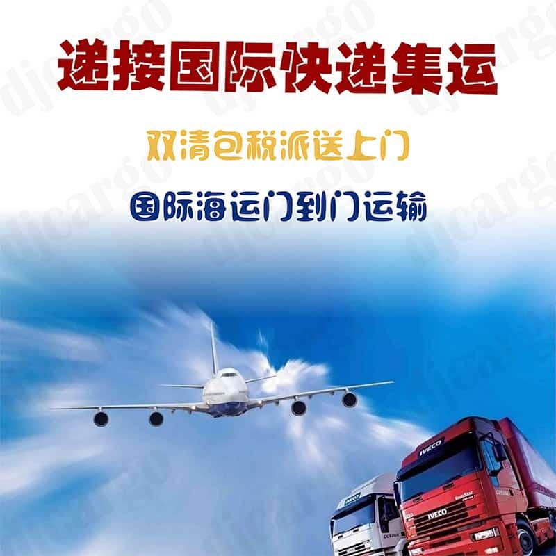 中国到印度海运