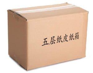 五层纸箱包装箱