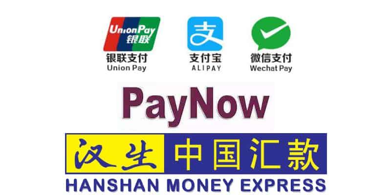 新加坡付款方式