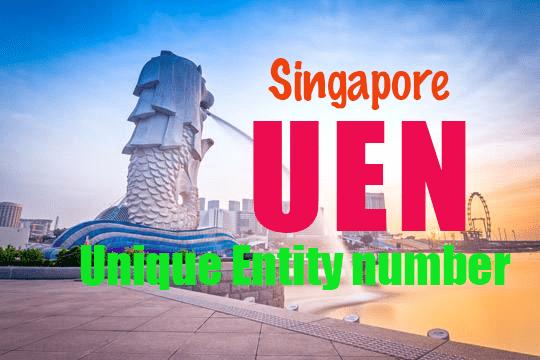 新加坡UEN号码