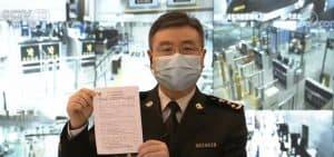 出入境健康登记