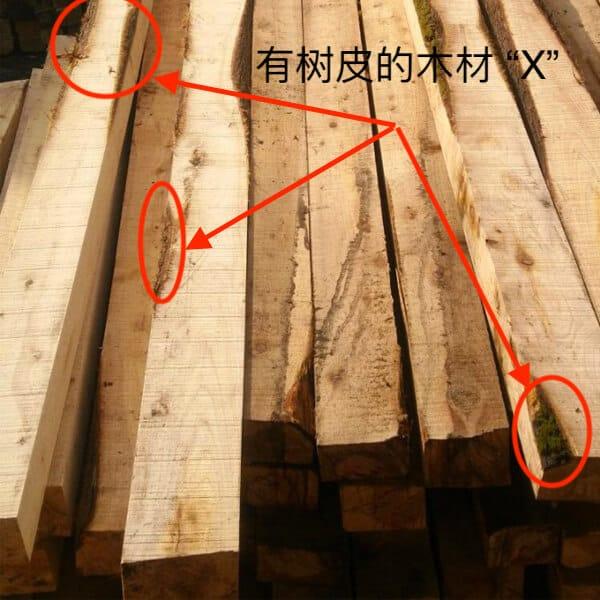 含有树皮的木材用作出口货物包装不可接受