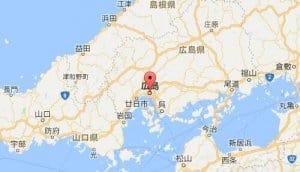 广岛hiroshima