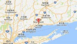 纽黑文new haven,ct