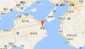 德岛tokushima