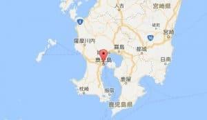 鹿儿岛kagoshima